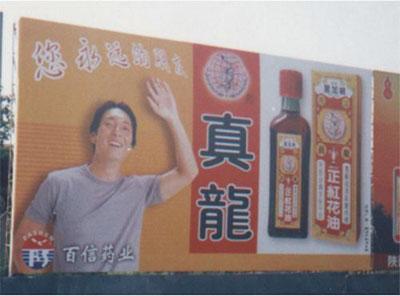 西安�敉饷襟w公司