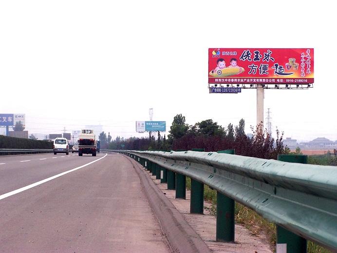 西��高速路(�@城高速立交西北角)�p面�瘟⒅�