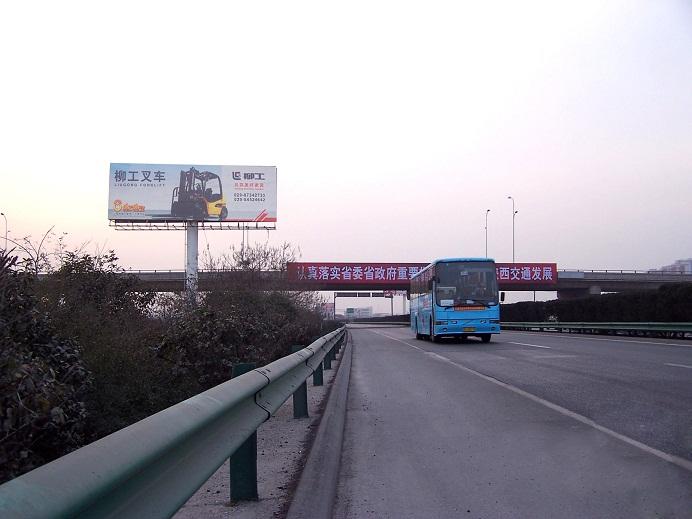 西��高速路(咸�出口路南)�p面�瘟⒅�